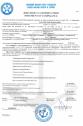 Документ осоответствии трудовым нормам вморском судоходстве